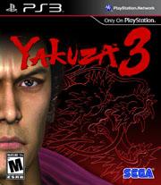 Yakuza 3 Trophy Guide