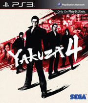 Yakuza 4 Trophy Guide