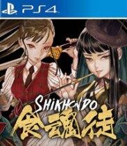 Shikhondo Soul Eater Trophy Guide
