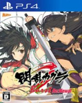 Senran Kagura Burst Re:Newal Trophy Guide