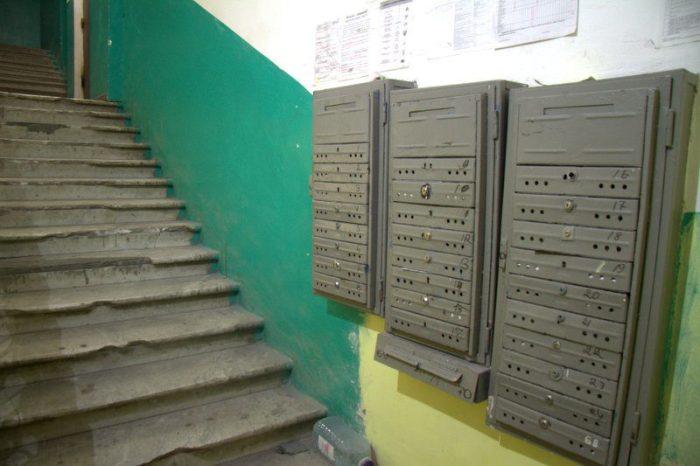 BUZONES EN EL PORTAL DEL HOSTEL MUZEYNT EN KIEV