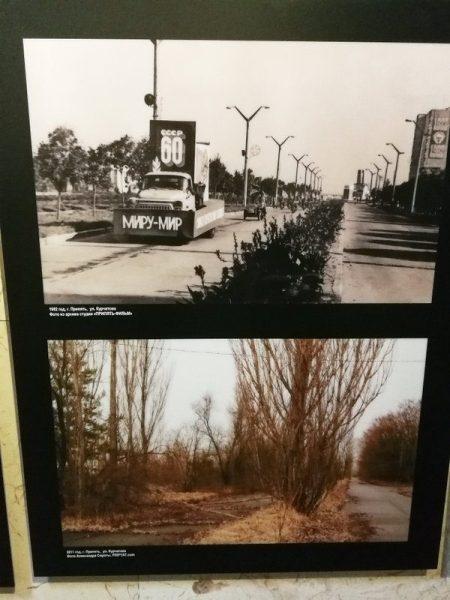 FOTOS DE PRYPIAT DEL ANTES Y EL DESPUÉS EN EL MUSEO DE CHERNOBYL EN KIEV