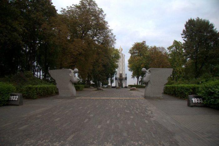 MEMORIAL AL HOLODOMOR, KIEV
