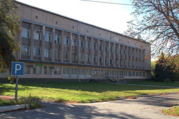 OFICINA DE CORREOS EN CHERNOBYL