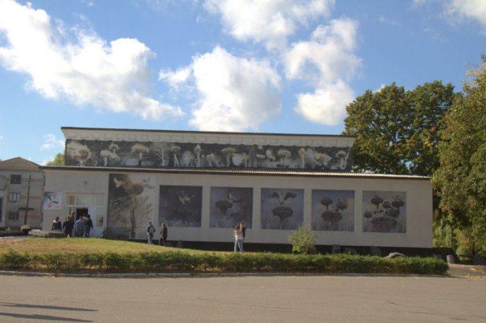 ANTIGUO CINE RECONVERTIDO EN MUSEO, CHERNOBYL