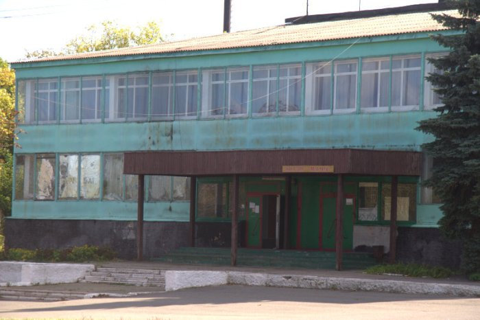 ANTIGUO RESTAURANTE EN CHERNOBYL