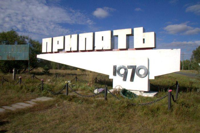 MONUMENTO DE PRIPYAT 1970, CUANDO SE INAUGURÓ LA CIUDAD