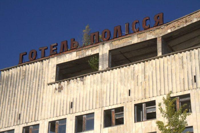 HOTEL POLISSAYA, PRIPYAT