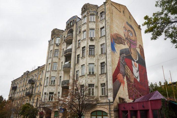 GRAFITI EN EL BARRIO DE PODIL, KIEV