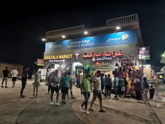 SUPERMERCADO 24 HORAS EN DAHAB
