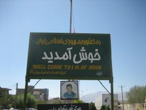 Welkom in Iran 300