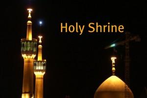 Holy Shrine met tekst
