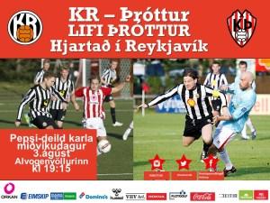 kr-þróttur 3.08.16