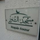 Mosquée Chapelle St Mesmin (2)