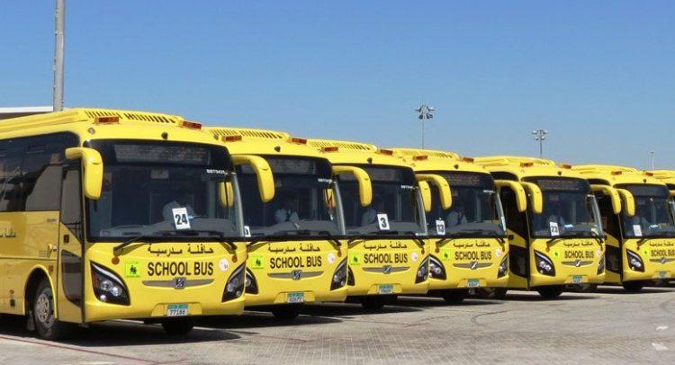 UAE school bus