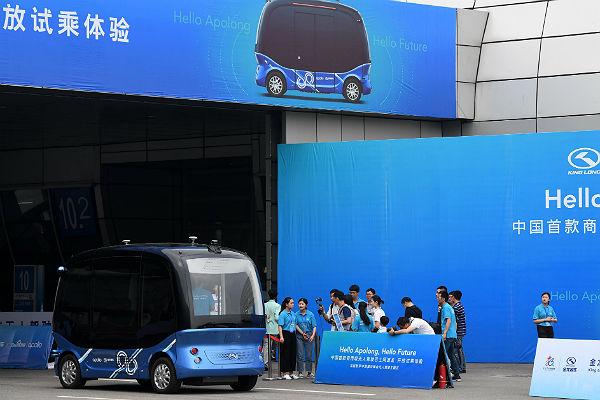 В Китае запускают в серию беспилотные автобусы