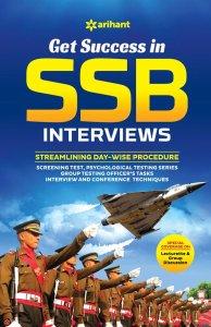 SSB Interview Book