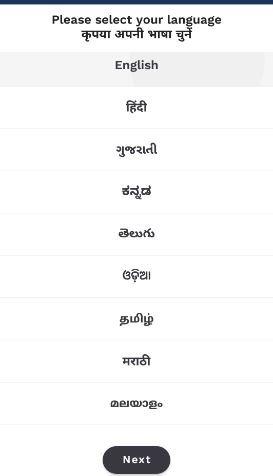 Aarogya Setu App - Language Selection