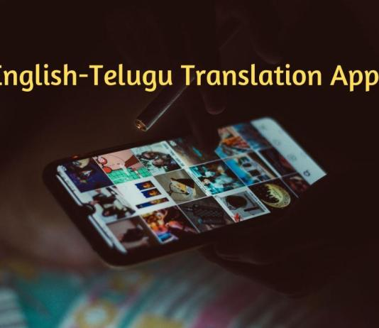 English To Telugu Translation Apps