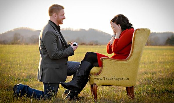 happy propose day sms - Happy Propose Day Shayari & Wishes in Hindi