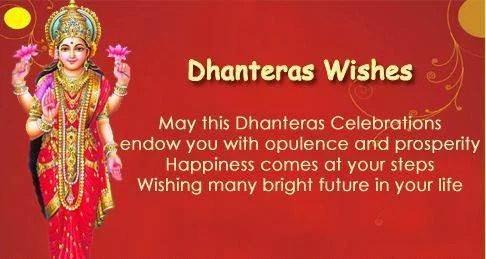 Happy Dhanteras Sms Hindi