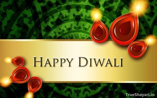 Happy Diwali Greetings Images Wishes