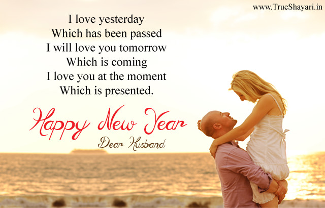 New Year Wishes Images For Husband | Wallpapersjpg.com