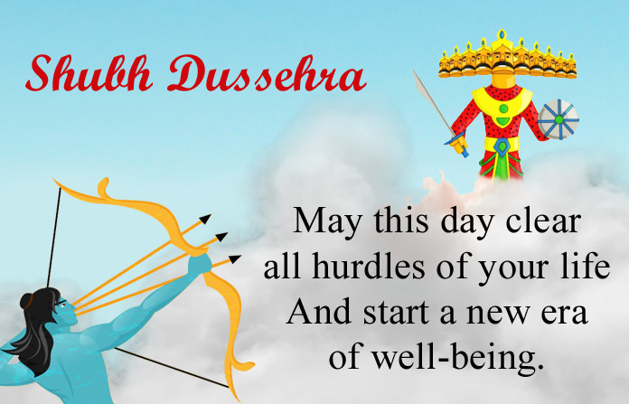 Dussehra Messagse in English