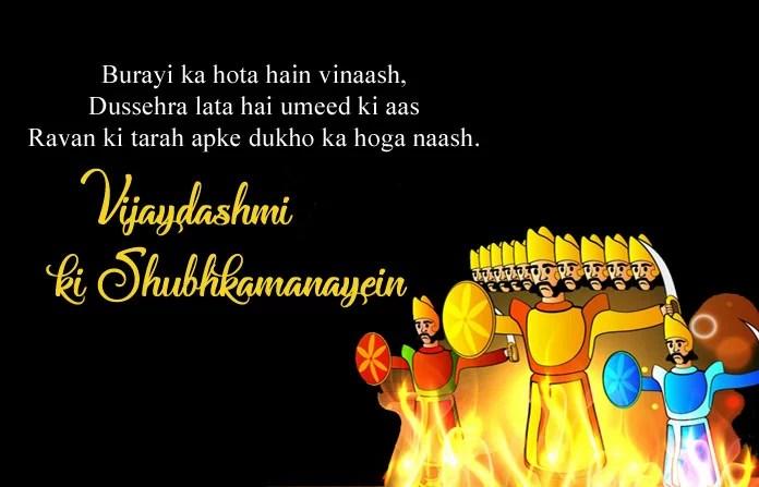 Happy Vijya Dashmi Images Shayari