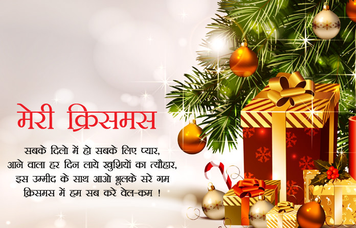 Christmas Wishes And Friends Merry Family