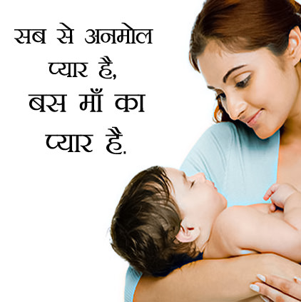 Cute Mothers Day DP