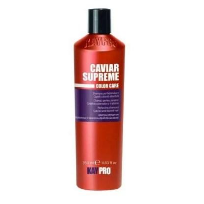 KayPro Caviar Шампунь для окрашенных волос 350мл