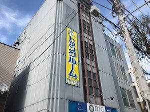 トランクルーム札幌外観