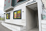 トランクルーム札幌ドーム前店