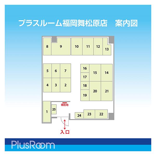 福岡舞松原店 案内図
