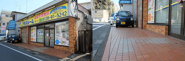 トランクルーム神奈川菅田店