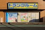 横須賀根岸町店