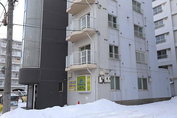 トランクルーム札幌南17条店