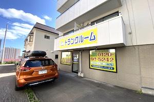 トランクルーム小樽富岡店