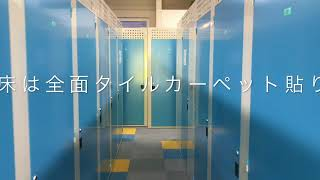 トランクルーム札幌美園店 室内動画バナー