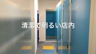 トランクルーム札幌南17条店 室内動画バナー