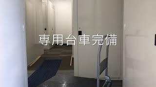 東松山駅前店 室内紹介動画
