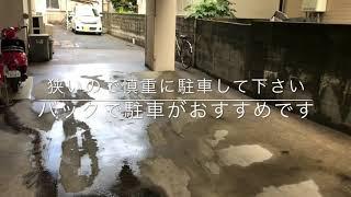 福岡片江店 駐車スペース紹介動画