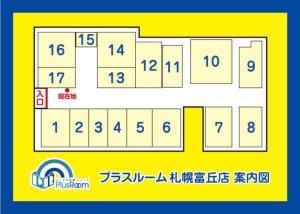 札幌富丘店 案内図