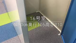 広島横川駅前店 動画サムネイル