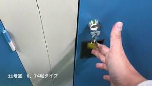 トランクルーム横須賀安浦町 動画サムネイル