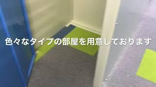 トランクルーム名古屋香南店 動画サムネイル