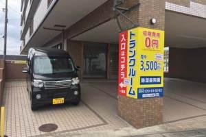 トランクルーム東広島西条店