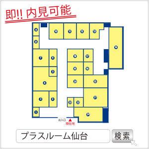 トランクルーム仙台楽天球場前店 案内図