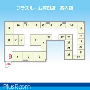 トランクルーム仙台原町店 案内図